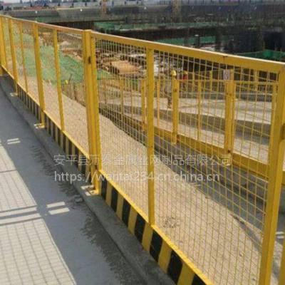 基坑防护围栏 方管喷塑围栏 建筑工地围挡用警示栅栏