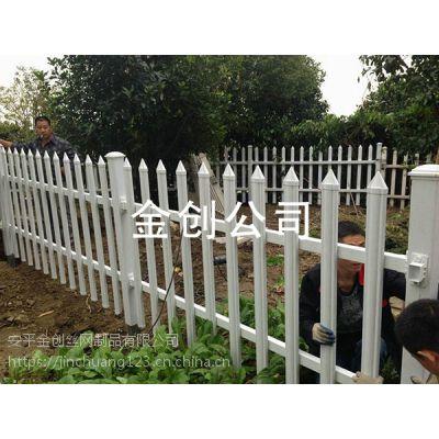 现货供应pvc材质护栏网 草坪护栏