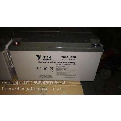 天能TN蓄电池官方网站