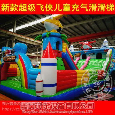 幼儿园大型滑梯儿童城堡室内家用小型广场充气蹦蹦床宝宝气垫蹦跳床支持定制