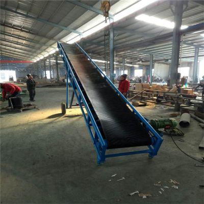 散料移动式带式输送机 兴亚皮带输送机价格设备