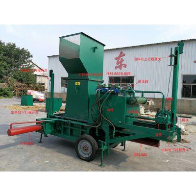 全自动玉米秸秆打包机秸秆稻草压缩成块机器直销