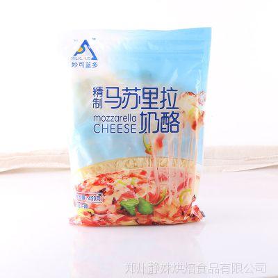 妙可蓝多马苏里拉奶酪450g 芝士碎 奶酪干酪乳制品烘焙食材原料