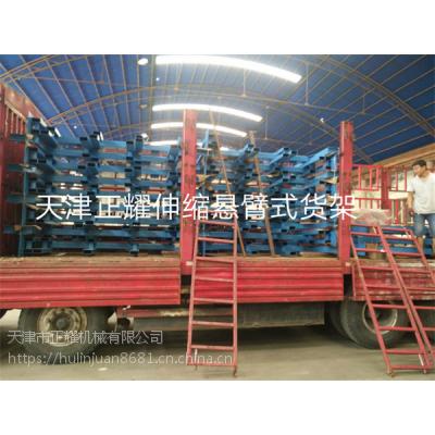 案例江苏悬臂式货架存放物料 管材 棒料 12米超长存储