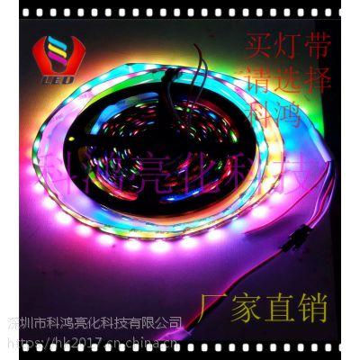 科鸿LED灯带12V低压高亮贴片5050软灯条户外防水吊顶客厅手机柜台厂家直销