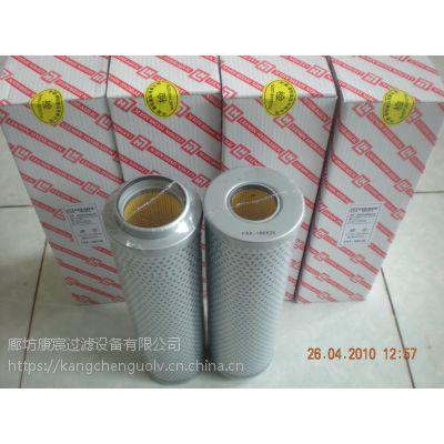 黎明液压滤芯FAX-400×1品质优良
