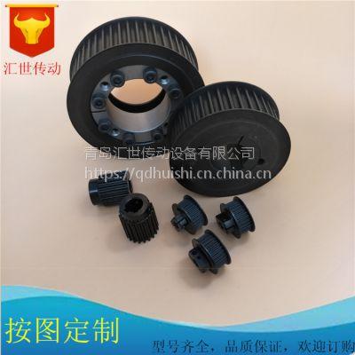 山东 厂家供倍力特XXH型铸铁 同步带轮 同步轮