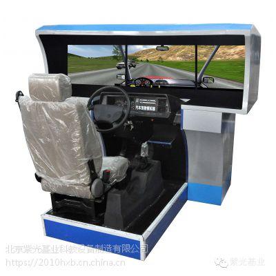 玻璃钢三屏驾驶模拟器. 三屏一体机模拟器. 三屏模拟器.三屏汽车驾驶模拟器
