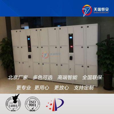天瑞恒安 TRH-KL-125联网柜、智能联网柜