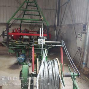 供应六方无撵钢丝绳编织机直径15mm