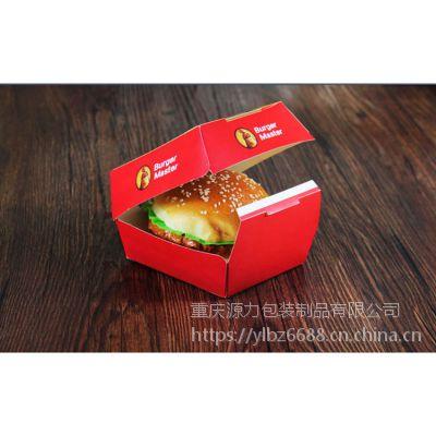 汉堡盒 一次性免折鸡腿堡盒汉堡外卖打包盒食品包装盒100只
