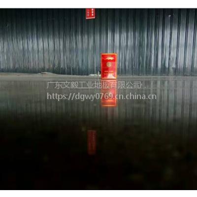 东莞市长安水泥地起灰处理、车间地面打磨、混凝土固化地坪
