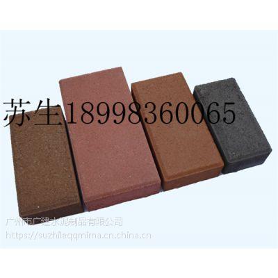 广州南海区广场砖分享创新