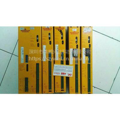 BAUMULLER包米勒 BM4-0-CAN-06维修 修理