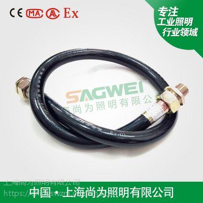 防爆挠性连接管DN15 DN20 DN25 DN32 防爆绕性穿线软管防爆橡胶管
