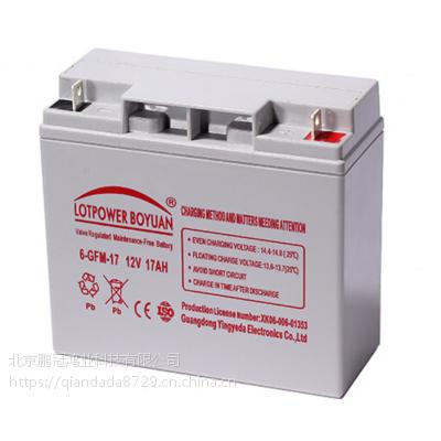 乐珀尔6-GFM-17蓄电池12v17AH报警安防系统UPS/EPS电源专用干电池电瓶