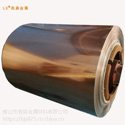 亮森供应304不锈钢卷8K真空电镀玫瑰金中厚板卷材可加工定制