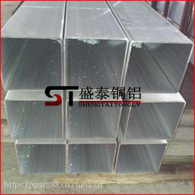 盛泰供应:6061铝方管 铝方通 精抽无缝铝管