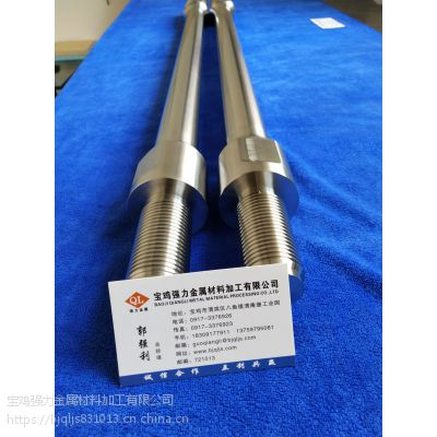 厂家批发定制钛及钛合金加工件 异型件