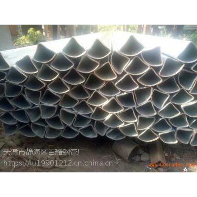 专业生产扇形管、扇形管厂家