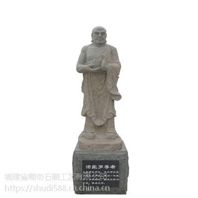 厂家定做宗教佛像传统雕刻寺庙供奉青石十八罗汉景区摆件工艺品