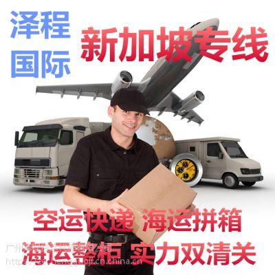 广东家具出口新加坡 一个集装箱能装多少立方?