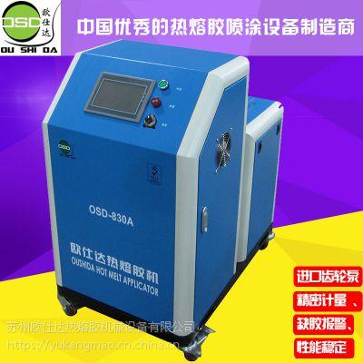 供应热熔胶机 厂家直销热熔胶机 苏州热熔胶机 诺信热熔胶机 乐百德热熔胶机