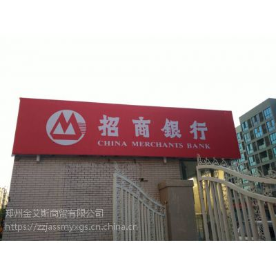 3M招牌灯箱制作/河南3M中信银行/中信银行招牌制作
