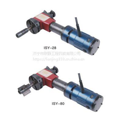 【管道坡口】ISY坡口机电动管子坡口机