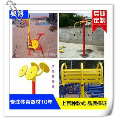 淄博户外体育器材dy双人荡椅健身用厂家销售