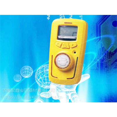 瑞安可移动型R10甲醛浓度检测仪