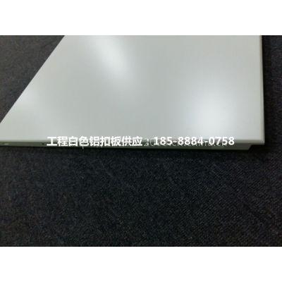 专业订制600*600白色铝扣板 铝扣板厂家