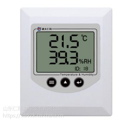 485温湿度变送器 智能楼宇PLC 温湿度传感器 楼宇温湿度监控