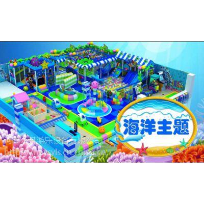 海洋风格淘气堡 大小型室内儿童乐园淘气堡 淘气堡设施厂家直销