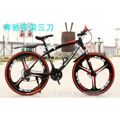 厂家直销奔驰弯梁山地自行车212427速双碟刹活动礼品促销变速单车