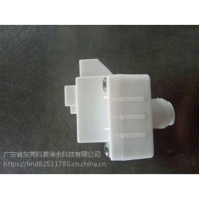净水器低压开关 纯水机RO级低压开关配件2分快接低压阀开关阀通用