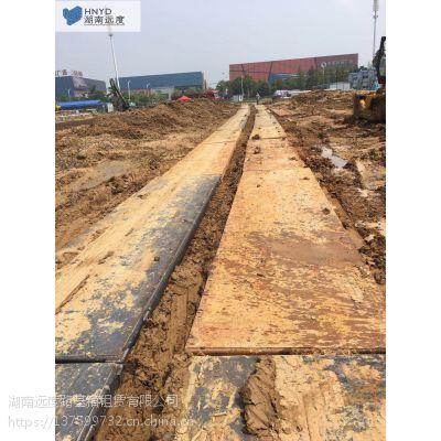 3公分厚钢板在邵阳大量出租丨过车施压丨货车一站式托运