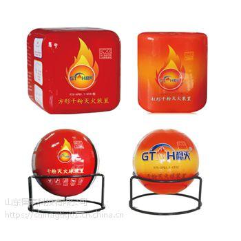 干粉灭火球|泡沫壳系列干粉灭火装置价格