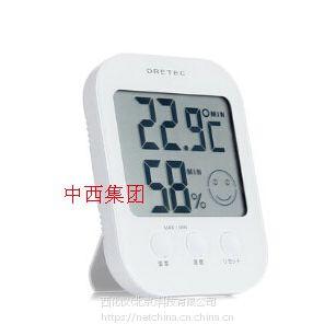 TM中西2017***新款温湿度计(日本) 型号:M63839库号:M63839