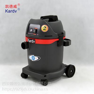 陕西工业吸尘器高品质推荐 凯德威工厂用小型吸尘器GS-1032