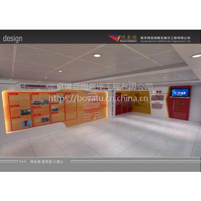 供应南京展厅设计、中国化学工程第四十建设有限公司