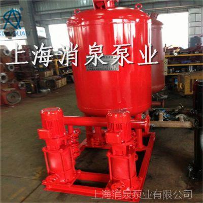 厂家直销 ZW(L)-Ⅰ-X-13 消防增压稳压成套设备 消防稳压装置