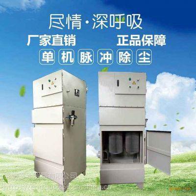 供应ED-7500移动式脉冲焊烟净化器 中央烟雾粉尘净化设备