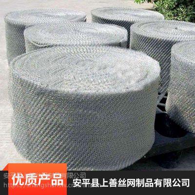 衡水市安平县上善不锈钢针织除雾网加工定制厂家特卖
