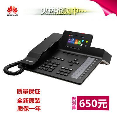 华为全新原装IP话机7910品牌直销 正品保证多线路通话