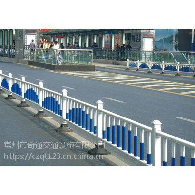专业生产交通道路隔离栏