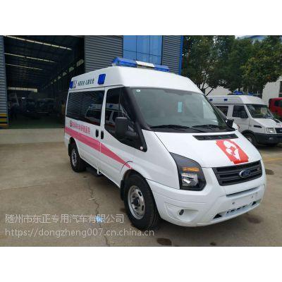 江铃福特新世代V348短轴中顶4963X2000X2560监护型/转运型救护车
