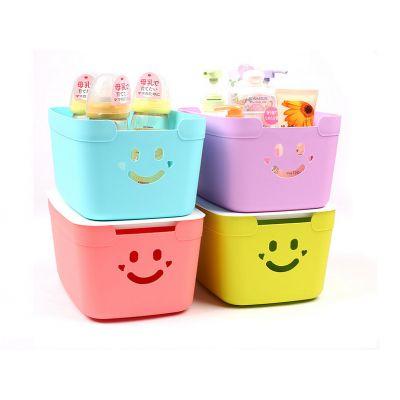 雷力批发家居用品PP塑料大号笑脸收纳盒 玩具储物箱 桌面杂物整理筐