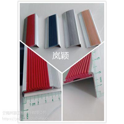 岚颖踏步防滑条楼梯PVC止滑条一米价格