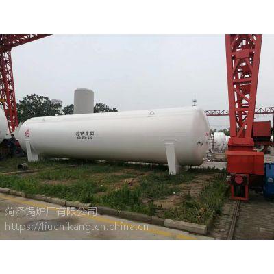 菏锅供应LNG天然气低温储罐,产品型号CFW-0.8-60